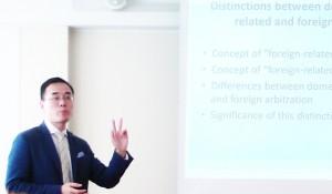 Prof SHEN Wei lecture