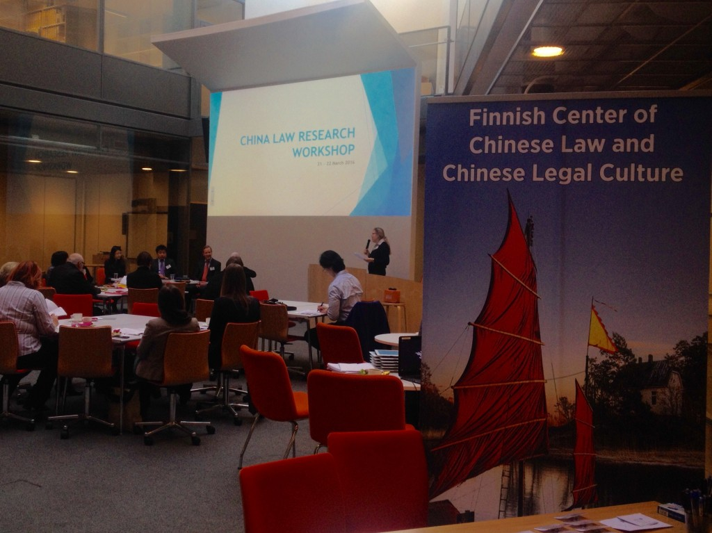 China Law Research Workshop