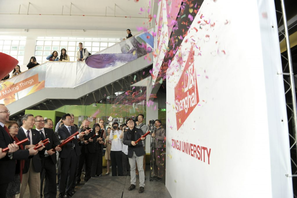 It is official: Shanghai D&I is launched!