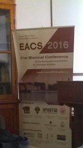 EACS 1