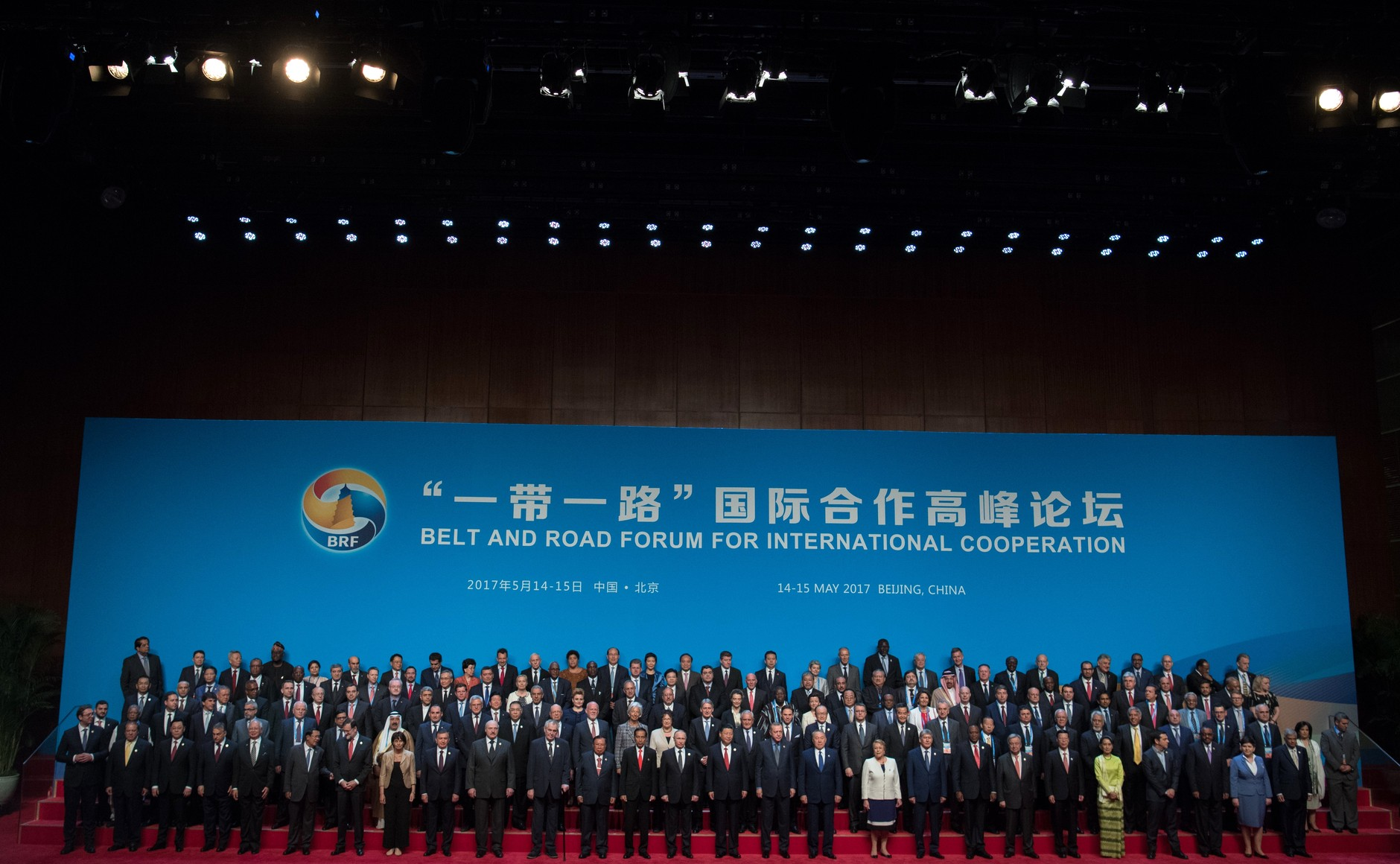 Critical Examination of China's Project of the Century: Belt