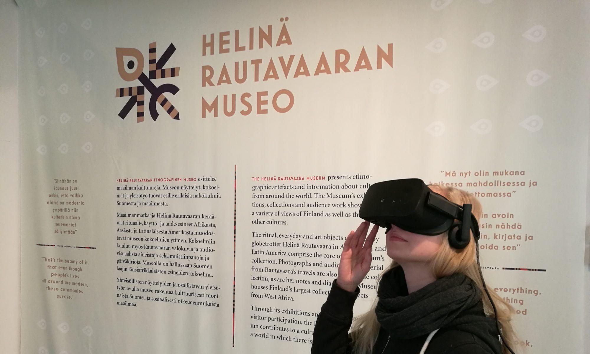 Digital Educational Tool Development - Durgapuja and Museums