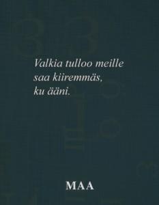 Liiketila_Vkontakte_1
