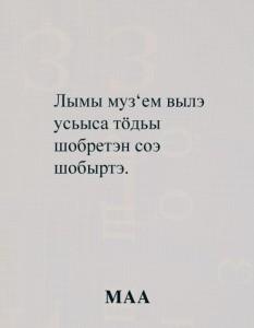 Liiketila_Vkontakte_2