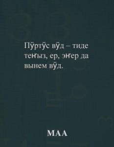 Liiketila_Vkontakte_5