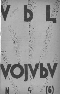 kpv_1-11_1932-n4_0007