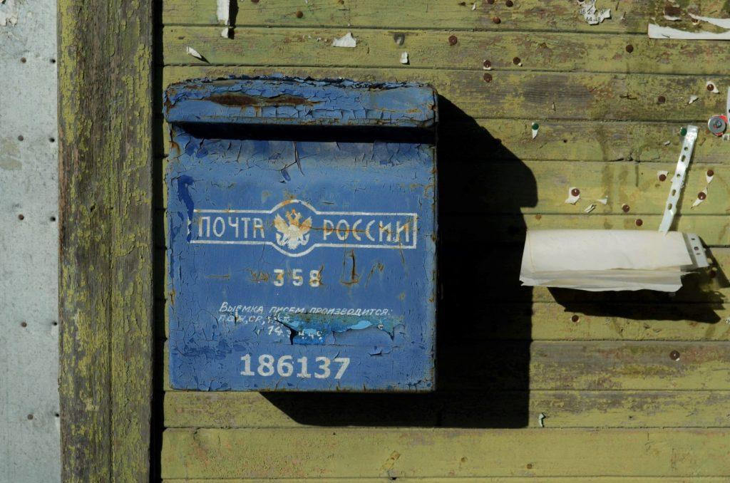 Sininen postilaatikko, potsta rossii