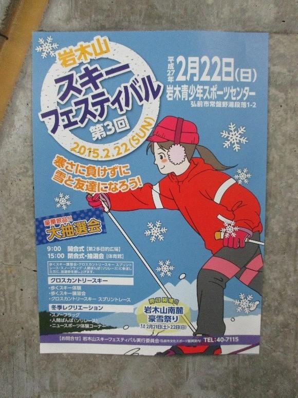 Blogiin_Aapo_Japanissa9
