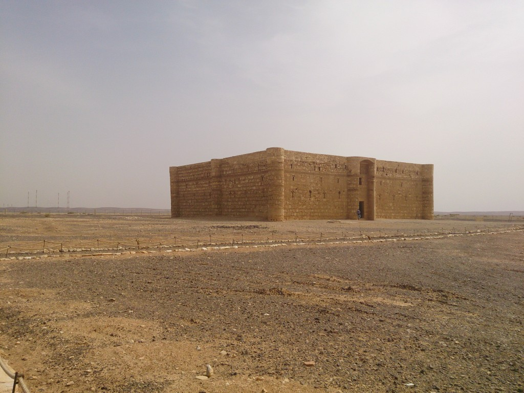 Qasr Kharana, a very well preserved Umayyad era (661–750 CE) or earlier building. Although it looks like a castle for military use, it never served that purpose. What look like arrow-slits are actually ventilation holes, according to Stephen K. Urice.