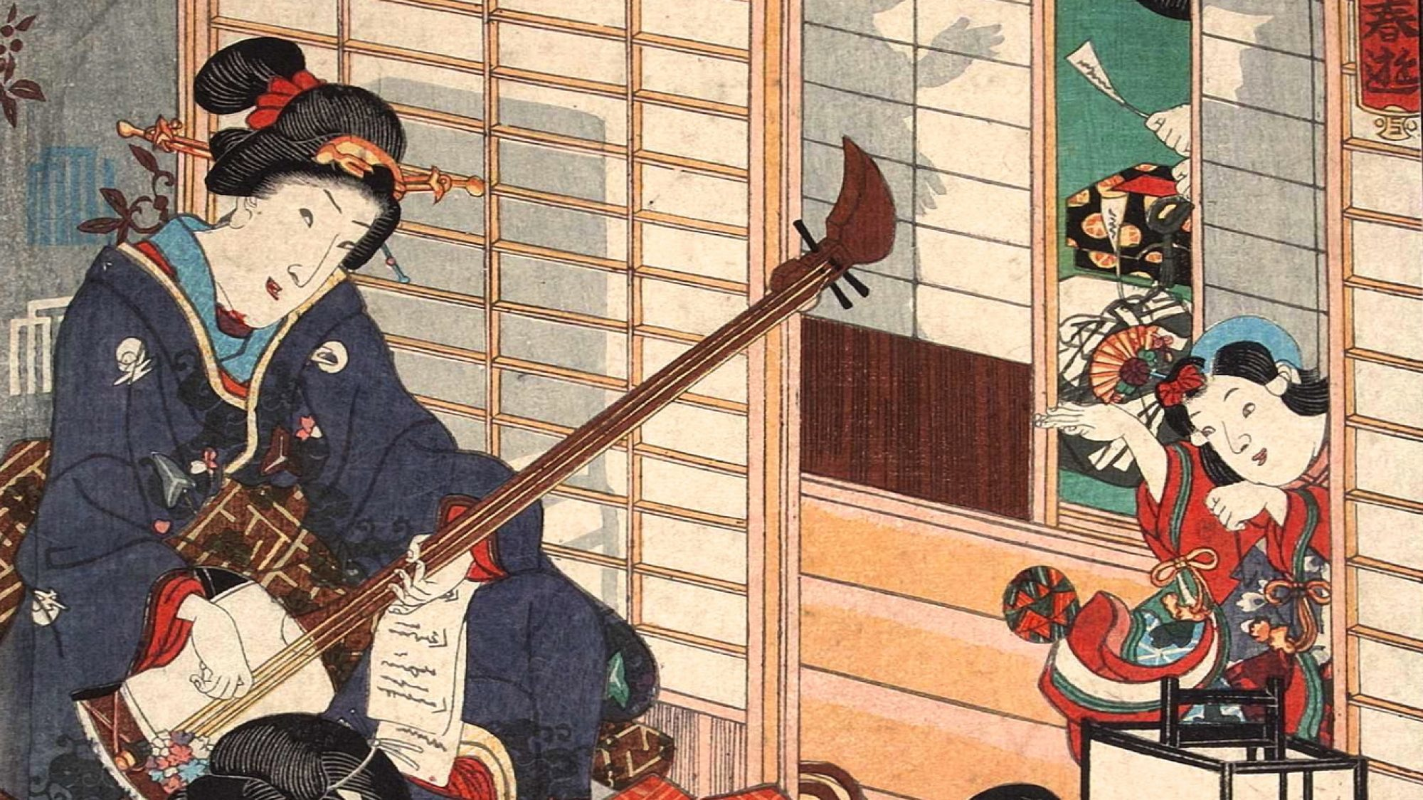 Japanese Music Seminar, 18th April 2019