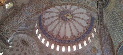 6. moskeijan katto-ornamentit-513x230px