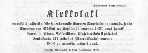 Juhlaseminaari kirkkolaki 150 vuotta – Kyrkolagen 150 år festseminarium