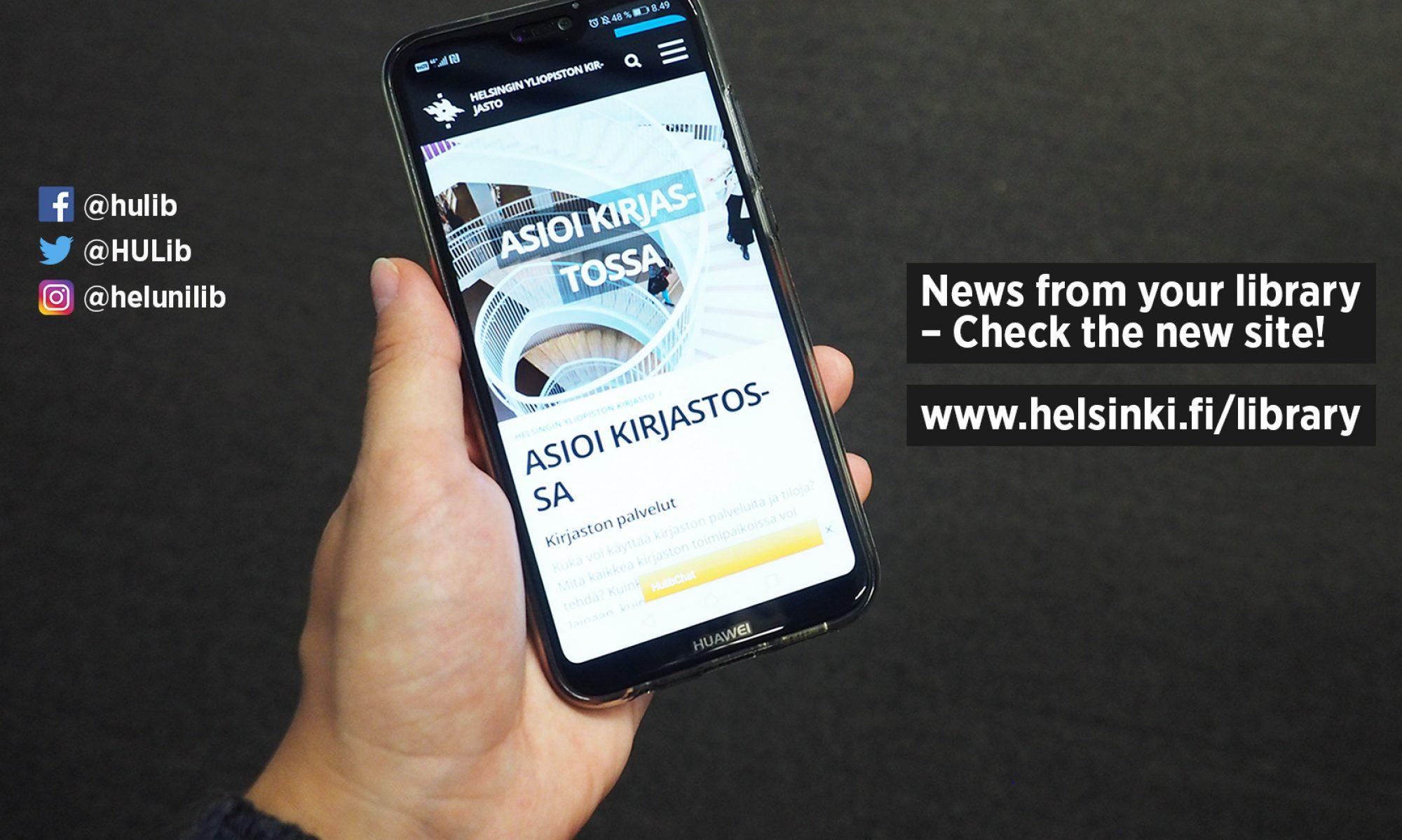 HULib News