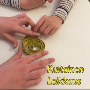 krke0003