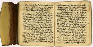 Arabialainen keittokirja BLOGI2