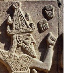 Muinaisen Lähi-idän kulttuuriperintö