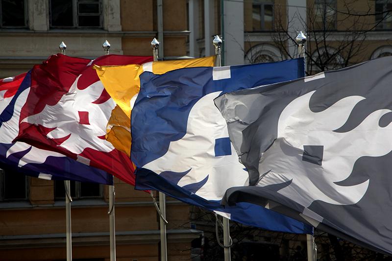 Helsingin yliopiston lippuja