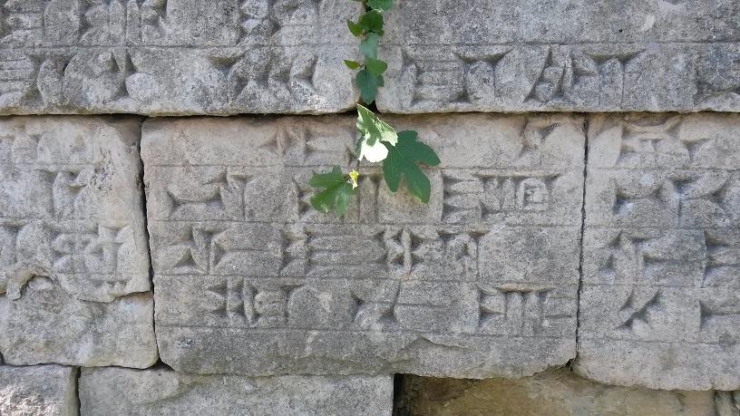 Sennacheribs_Aqueduct