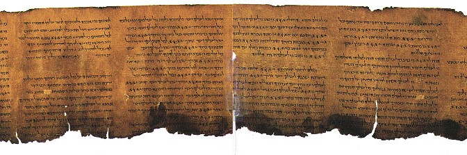 term paper dead sea scrolls The dead sea scrolls in 1947 in a cave near the dead sea in the jordan desert the term dead sea scrolls refers to the 850+ documents, most left in fragments from the wear of time photographed duplicates of virtually anything on paper.