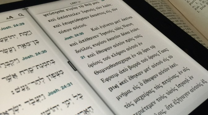 Why the Septuagint Can No Longer Be Ignored in Redaction Criticism