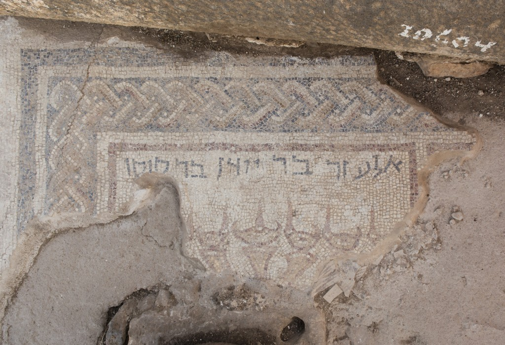 The newly found mosaic with an inscription in the Horvat Kur synagogue (photograph: Jaakko Haapanen; copyright: Kinneret Regional Project).