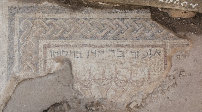 Ancient Synagogue Mosaic Floor Showing Menorah Found at Horvat Kur, Israel
