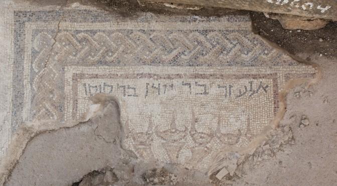 Ancient Synagogue Mosaic Floor Showing Menorah Found at Horvat Kur, Israel