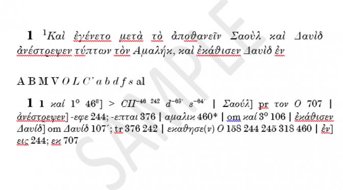 Editing the Septuagint of 2 Samuel