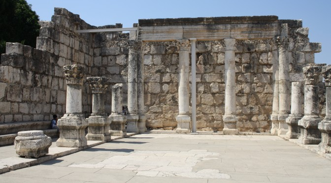 """Call for Papers: """"The Synagogue in Ancient Palestine"""" (Helsinki, 22-24 Sept 2016)"""