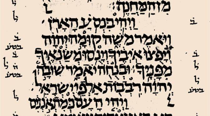 Tiedeykkönen valottaa Raamatun muutoshistoriaa