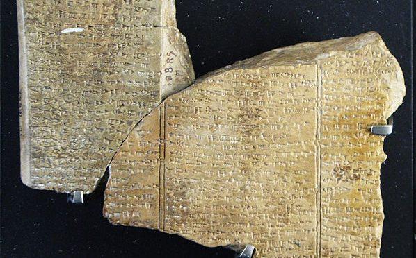 Urheat kuninkaat rannalla: meri ja kuningasideologia Vanhan testamentin maailmassa
