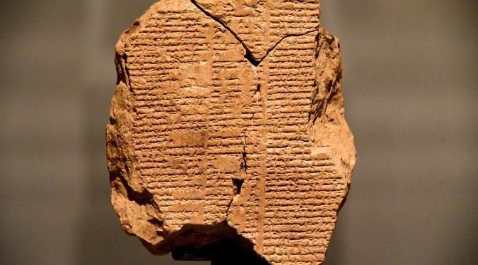 Eläimellistä menoa Mesopotamiassa: Gilgamesh-eepos muinaisen eläinsuhteen ilmentäjänä