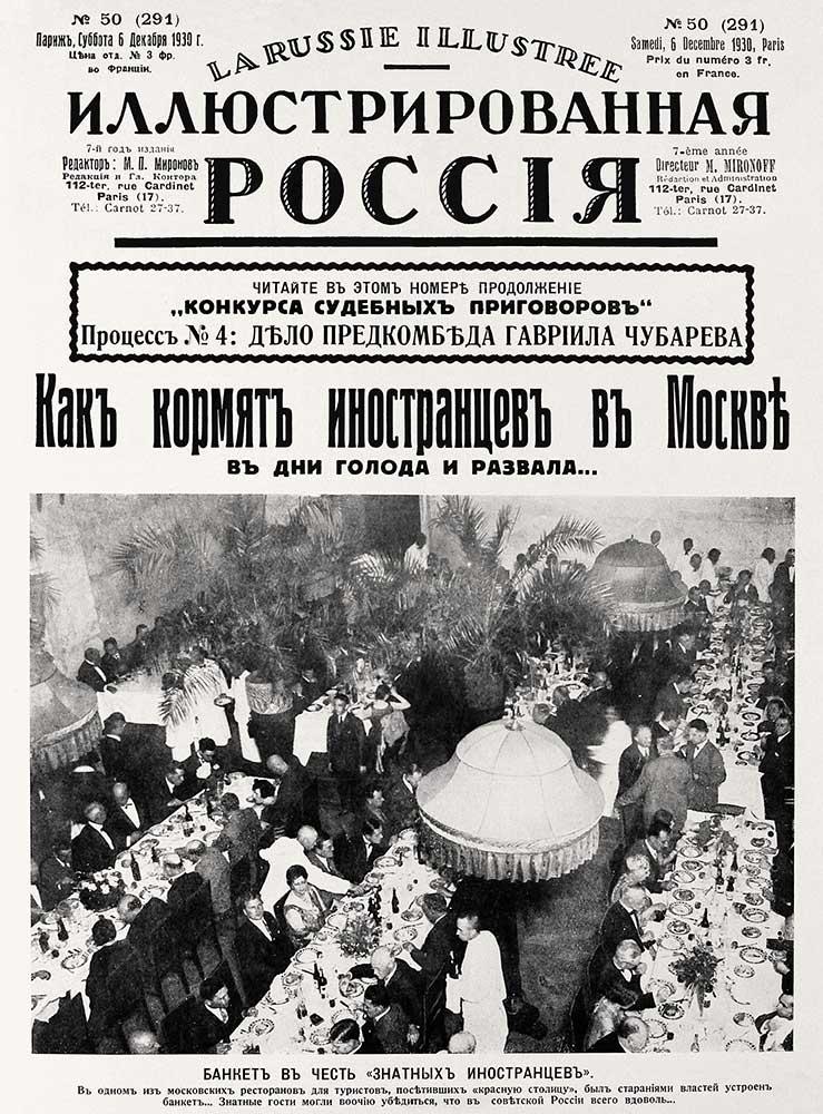 venäläinen kulttuuri Kokkola