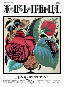 """Myös Slaavilaisesta kirjastosta löytyvän Жаръ-Птица / Jar-Ptitza-lehden kansilehti numerosta 1/1921. Kyseisestä numerosta löytyy myös Suomi-aiheista taidetta sivulta 8, jossa on kuva Vasilij Shuhaevin maalauksesta """"Talvi Suomessa"""". (Kuva librarium.fr-sivustolta)"""