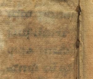 1000-luvun käsikirjoituksen tekstiä näkyy 1500-luvun lumppupaperin läpi (vahvistettu kuvankäsittelyllä).