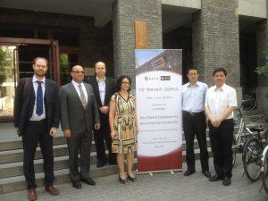 Beida 中芬教育与技术双边研讨会