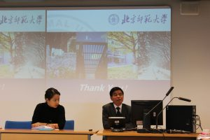 Presentation from Beijing Normal University President, Dr Dong Qi
