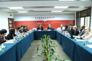 Forum III : Quality Assurance in Sino - Finnish Education Cooperation