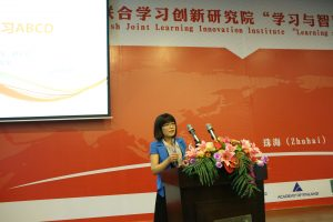 Professor Zhao Yufang (赵玉芳) Deputy Director in Faculty of Psychology, Southwest University