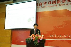 Professor Wang Zhenhong (王振宏) Dean of Psychology, Shanxi Normal University