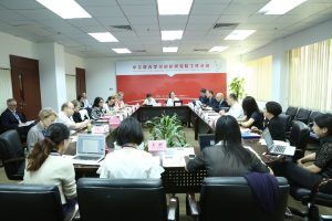 Sino - Finnish Joint Learning Innovation Institute Committee Meeting