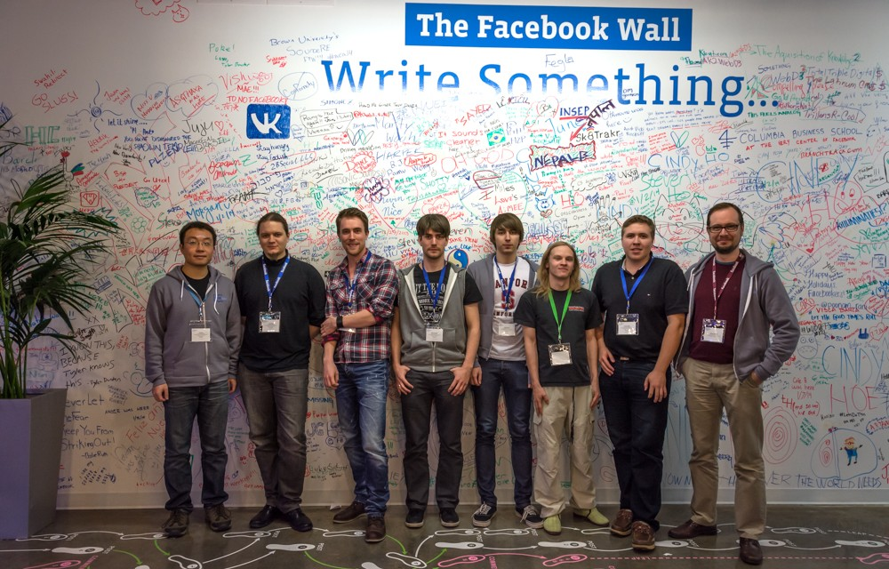 Facebook Open Academy 2014